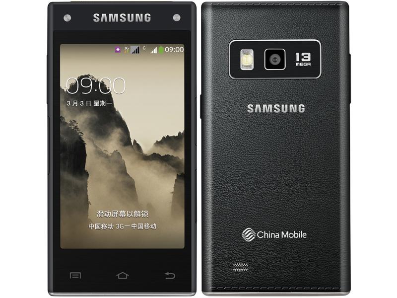 Samsung SM-G9098 image