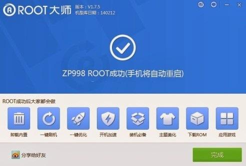 Root Zopo ZP998
