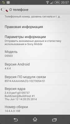 xperia z1 compact android 4.4.4