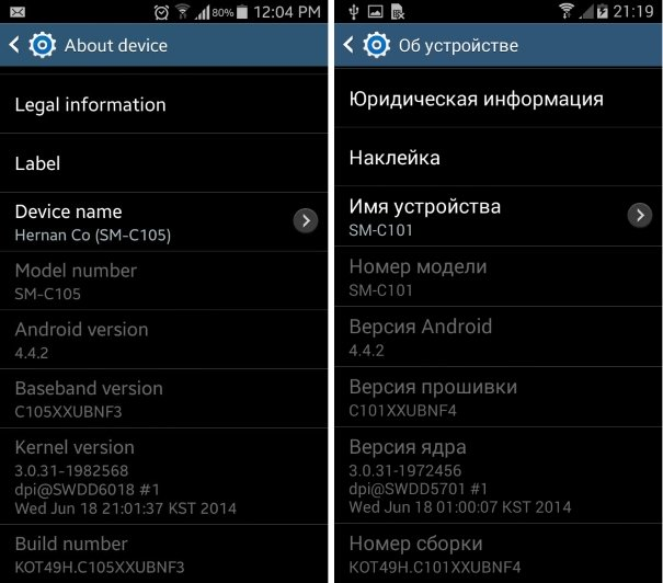 Samsung Galaxy S4 Zoom receiving Android 4.4.2 Kitkat update