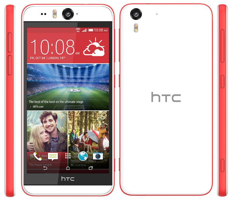 HTC-Desire-Eye_gadgetsacademy