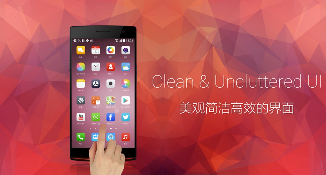 ONE+ Launcher 2.6.20141105