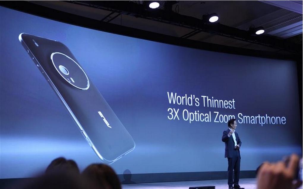 Asus Zenfone Zoom CES 2015