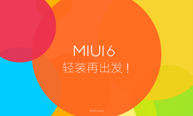 Update Xiaomi Redmi 1S to MIUI 6 (public beta): How to