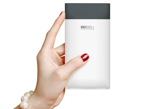 Meizu-10,000-Power-Bank