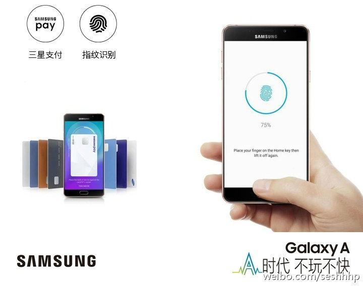 Samsung Galaxy A9 2016 launch 1